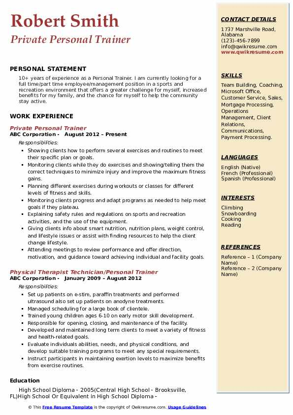 Private Personal Trainer Resume Template