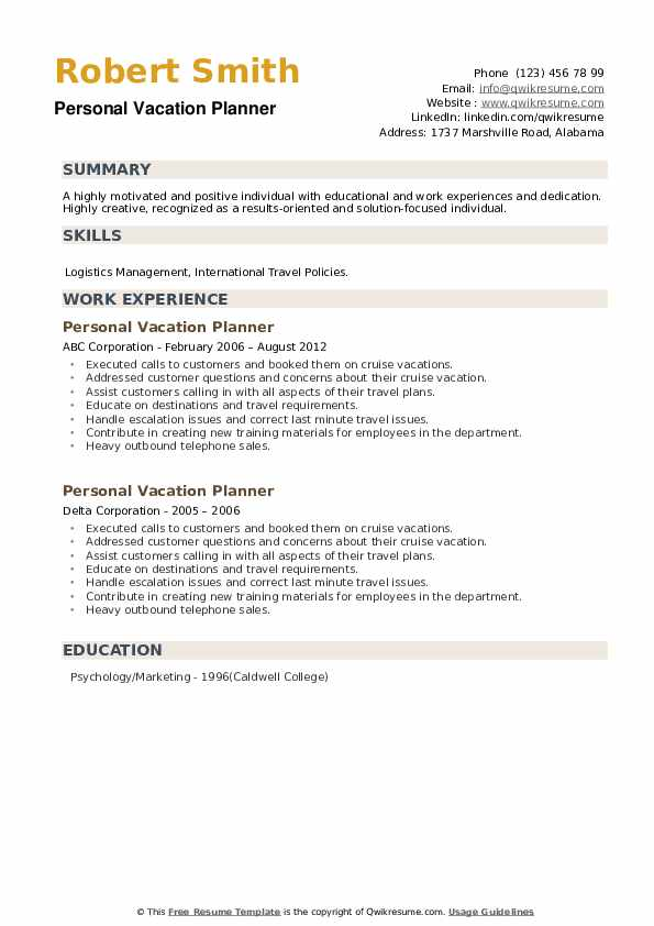 Personal Vacation Planner Resume example