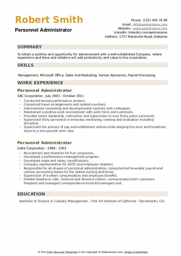 Personnel Administrator Resume example