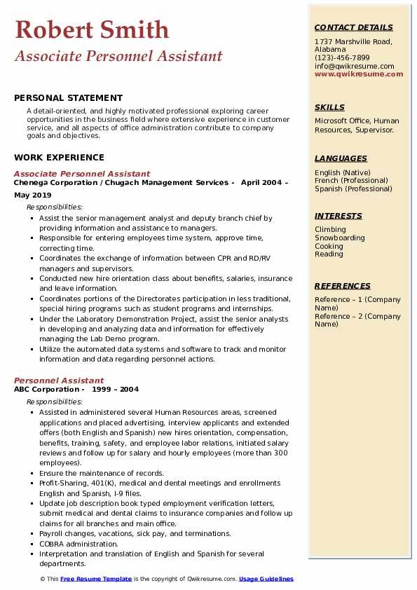 Associate Personnel Assistant Resume Example