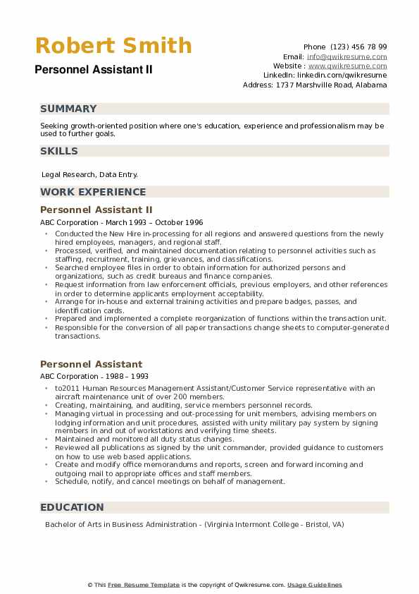 Personnel Assistant II Resume Format