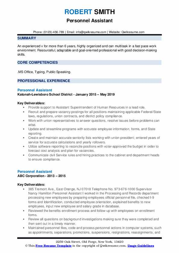 Personnel Assistant Resume example