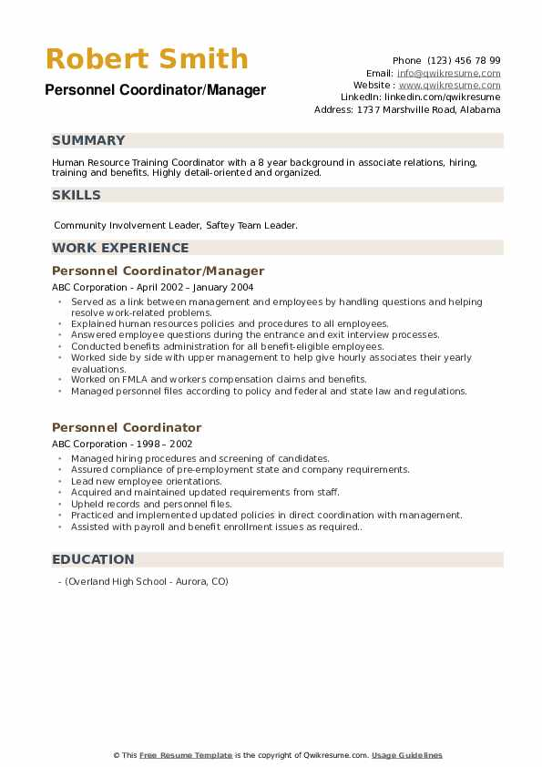 Personnel Coordinator/Manager Resume Template