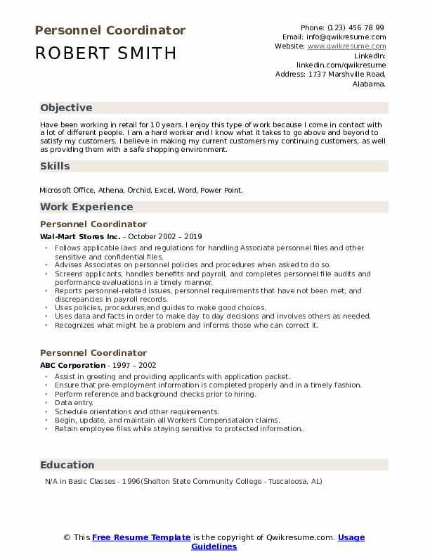 Personnel Coordinator Resume example