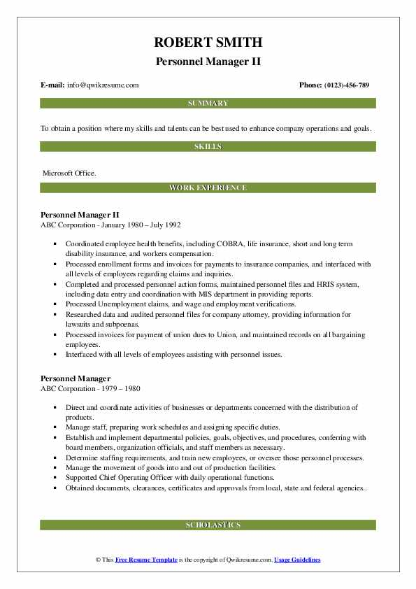 Personnel Manager II Resume Model