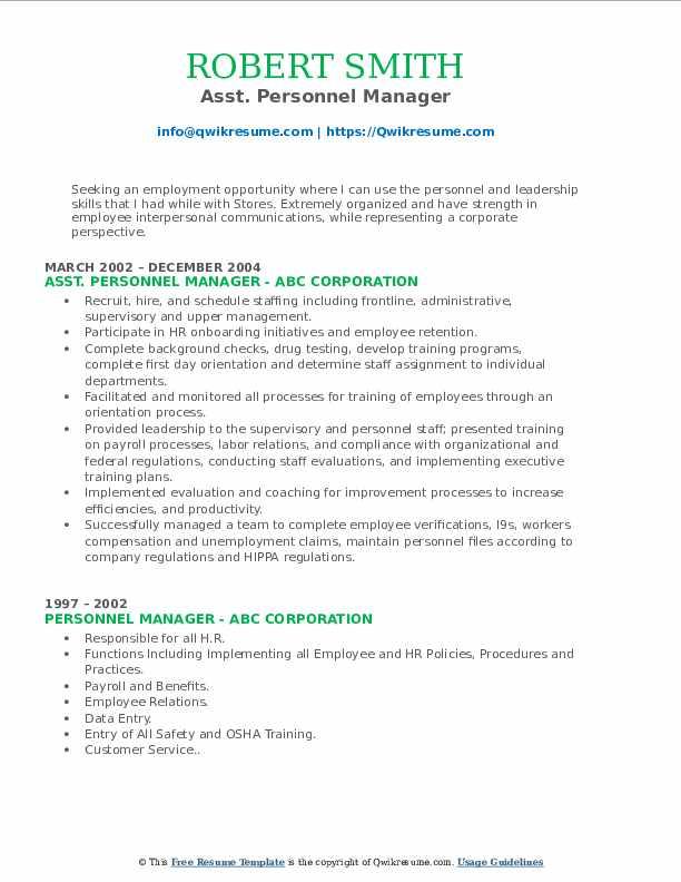 Asst. Personnel Manager Resume Sample