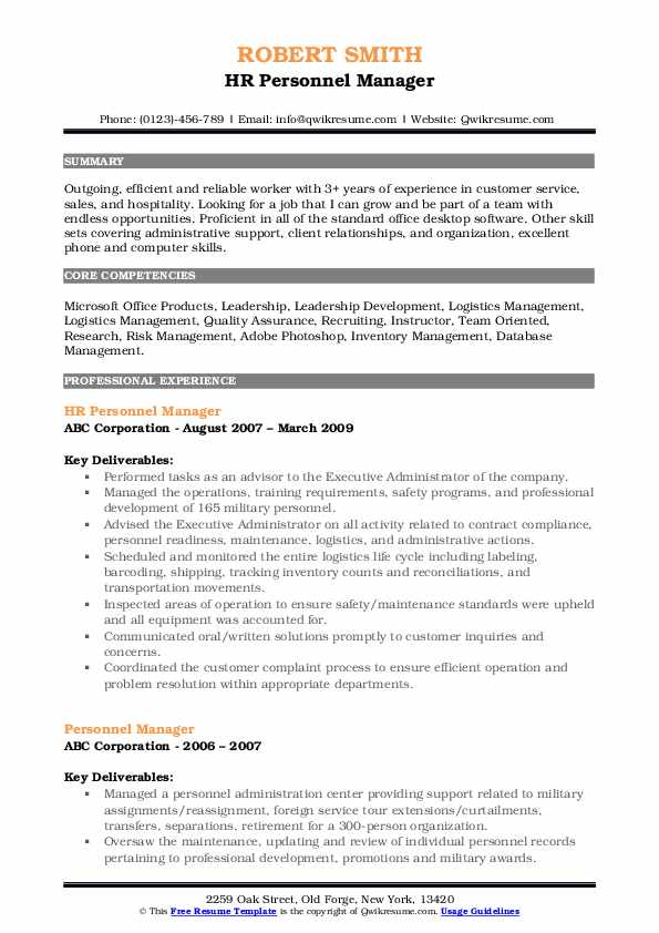 HR Personnel Manager Resume Sample