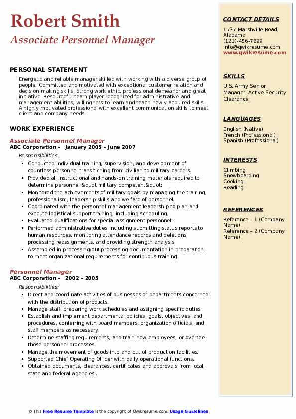 Associate Personnel Manager Resume Model