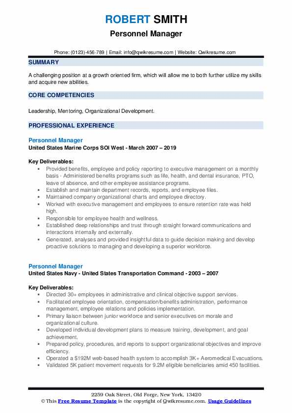 Personnel Manager Resume example