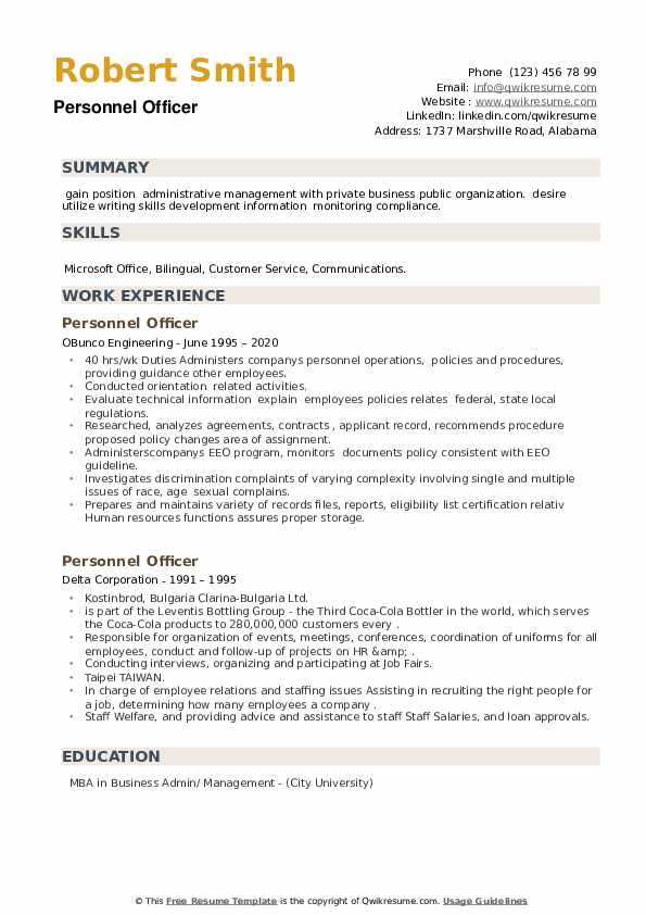 Personnel Officer Resume example