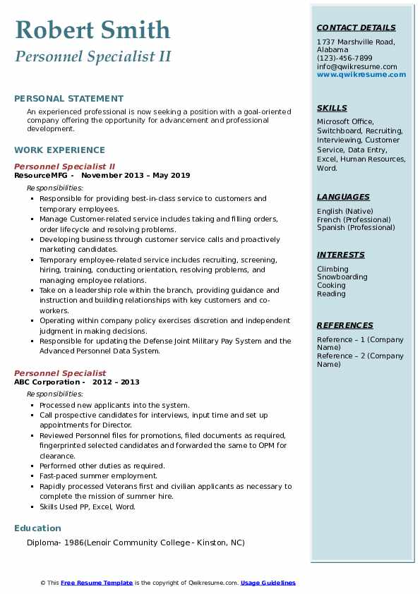 Personnel Specialist II Resume Format