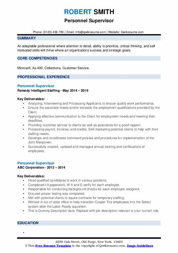 Personnel Supervisor Resume example