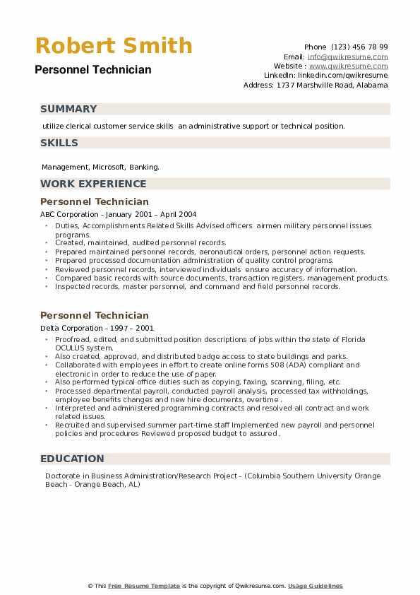 Personnel Technician Resume example