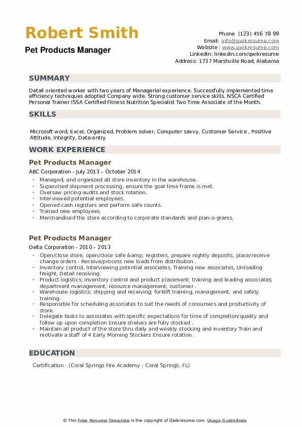 Pet Products Manager Resume example
