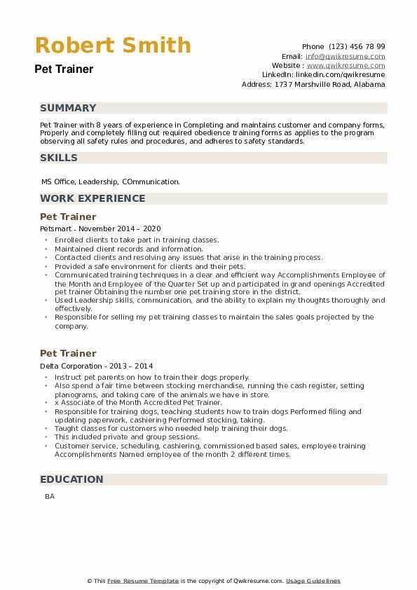 Pet Trainer Resume example