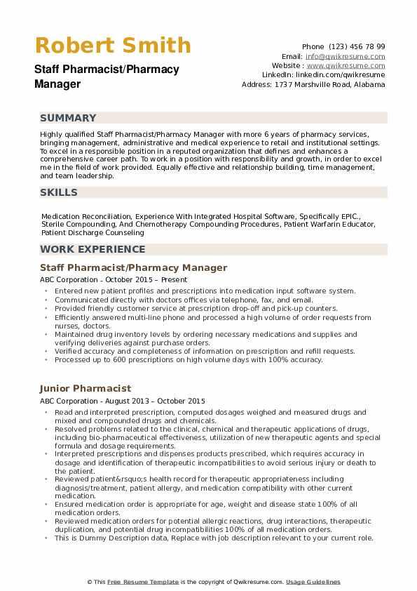 pharmacist resume samples