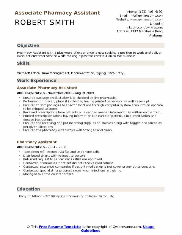 Associate Pharmacy Assistant Resume Model