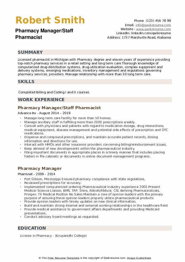 Pharmacy Manager/Staff Pharmacist Resume Model