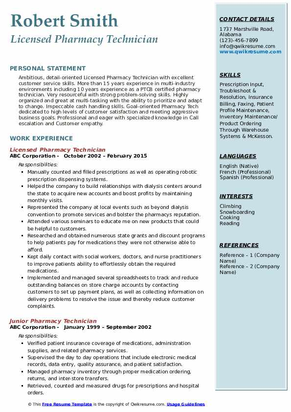 pharmacy technician resume samples