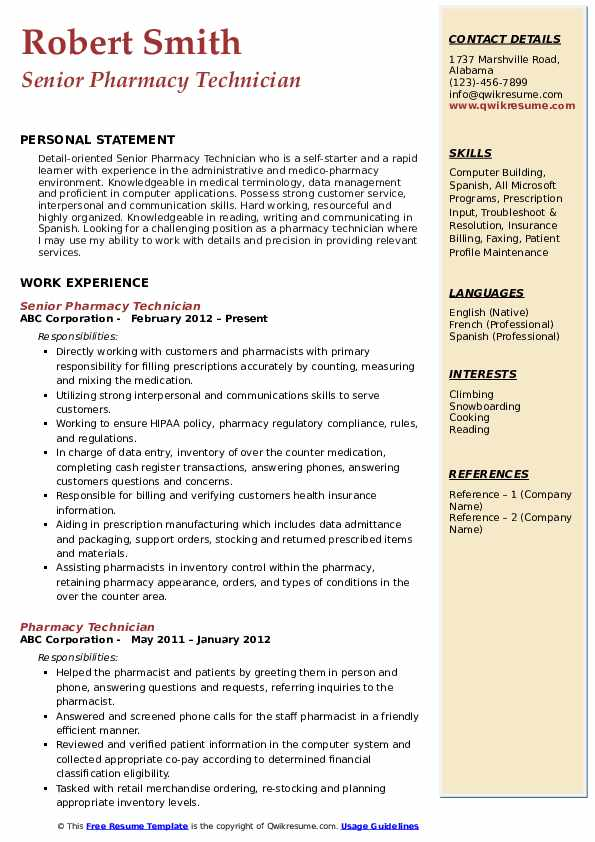 Pharmacy Technician Resume Samples | QwikResume