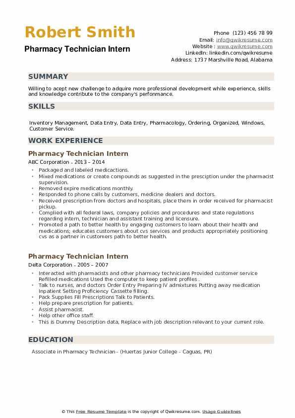Pharmacy Technician Intern Resume example