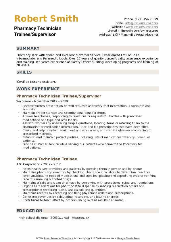 Pharmacy Technician Trainee/Supervisor Resume Example
