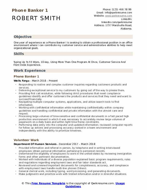 Phone Banker 1 Resume Example