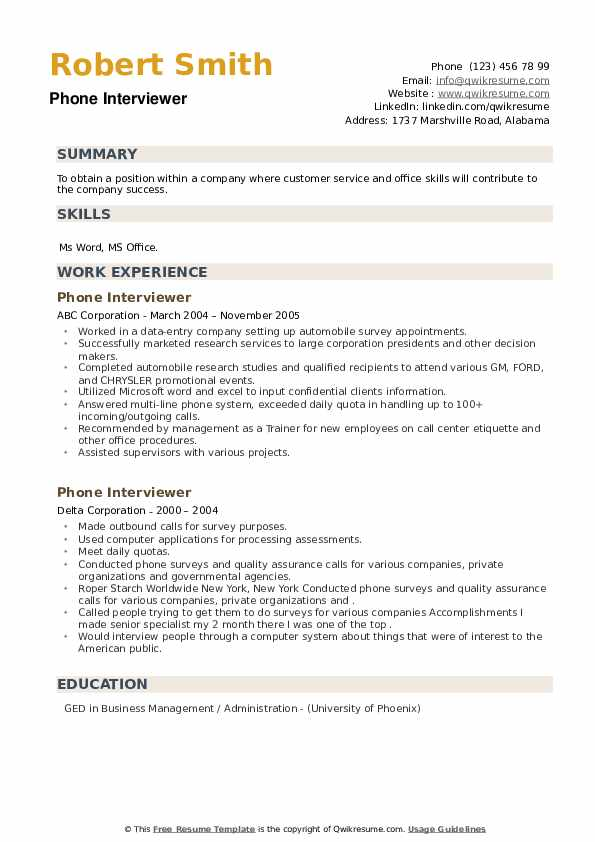 Phone Interviewer Resume example