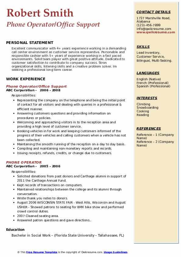 Phone Operator/Office Support Resume Model