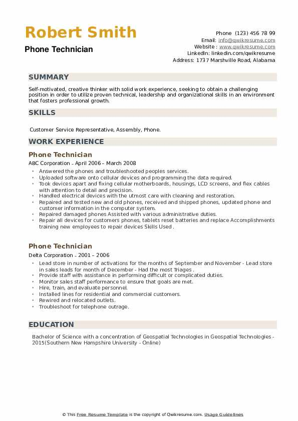 Phone Technician Resume example