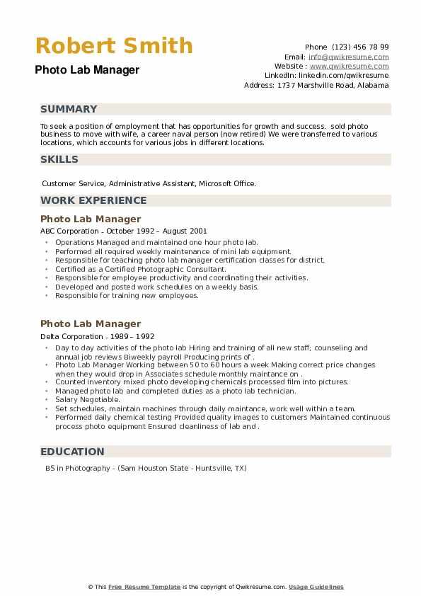 Photo Lab Manager Resume example