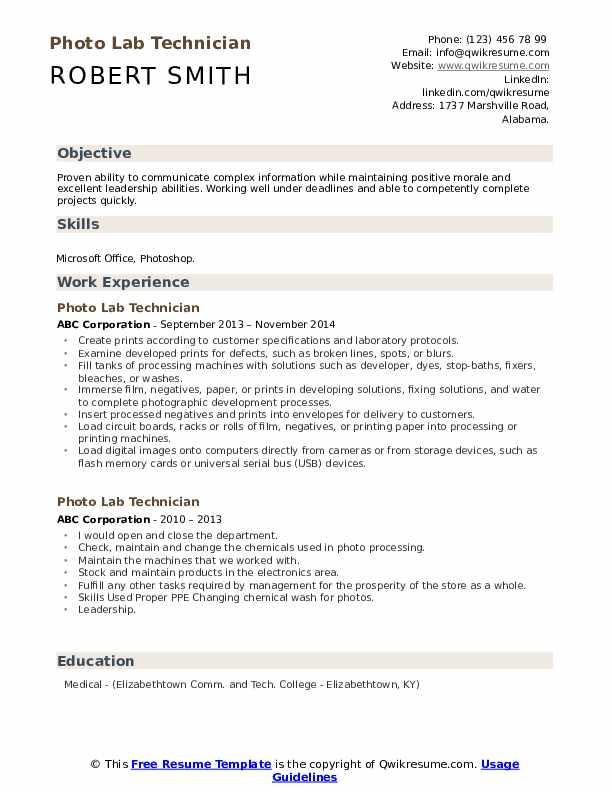 Photo Lab Technician Resume Sample