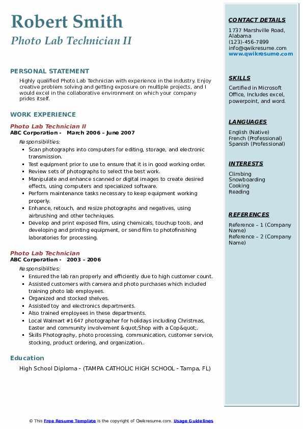 Photo Lab Technician II Resume Format