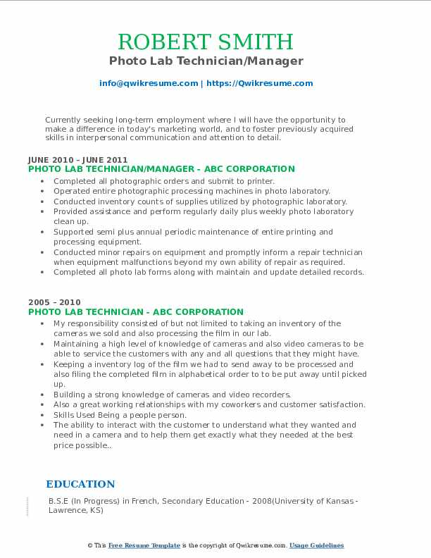 Photo Lab Technician/Manager Resume Sample