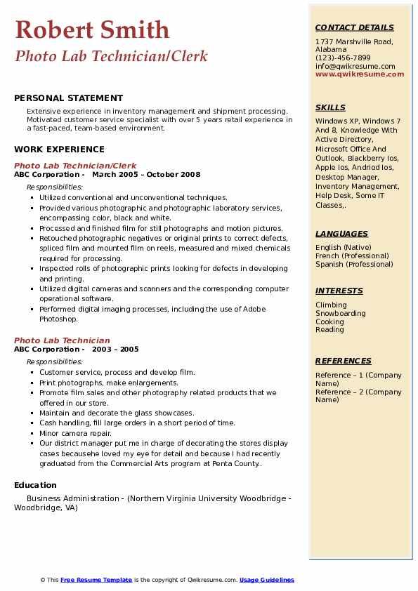 Photo Lab Technician/Clerk Resume Format