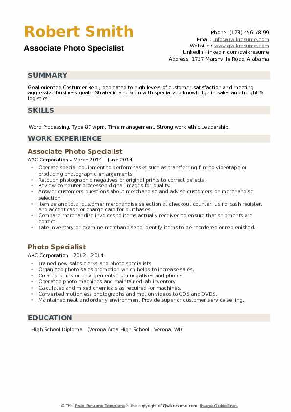 Associate Photo Specialist Resume Format