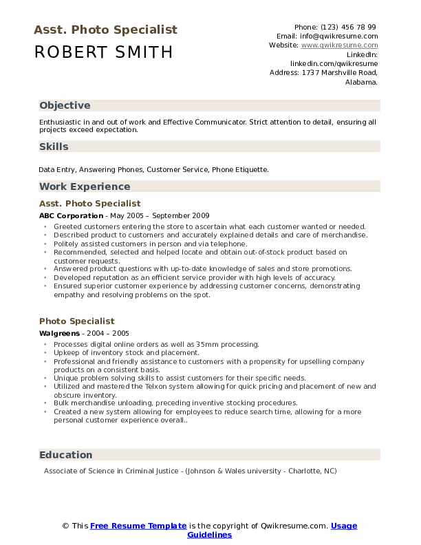 Asst. Photo Specialist Resume Model