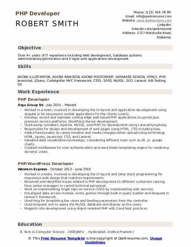 PHP Developer Resume Format