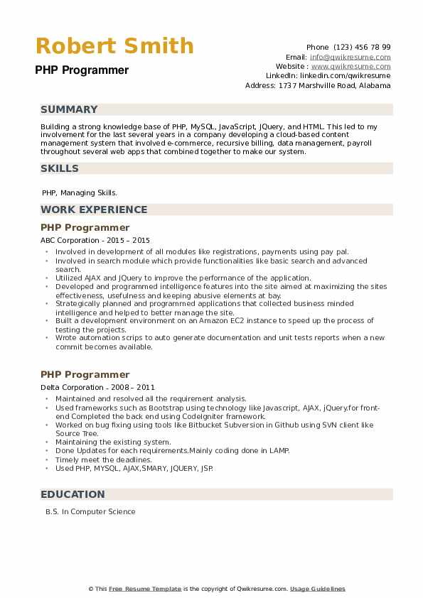 PHP Programmer Resume example