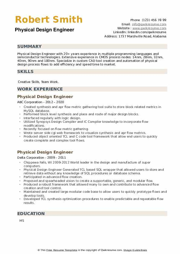 Physical Design Engineer Resume example