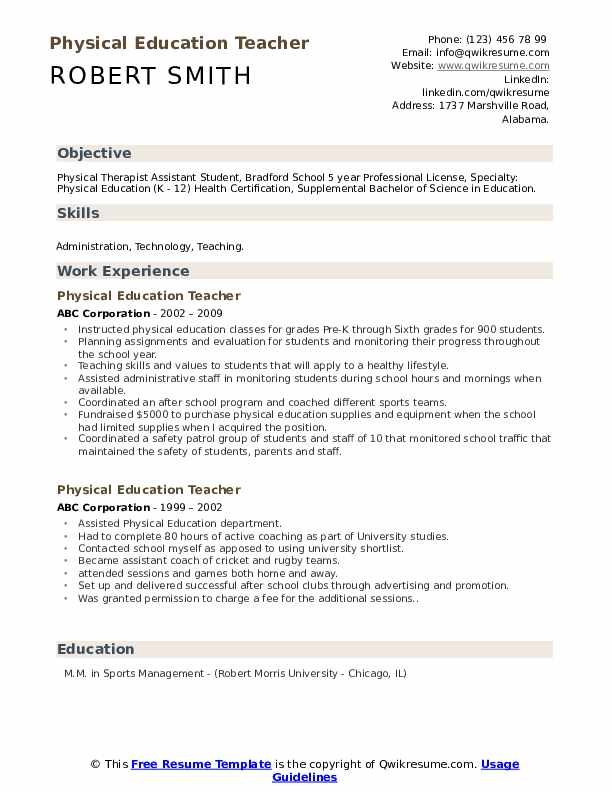physically impaired teacher cv july 2020