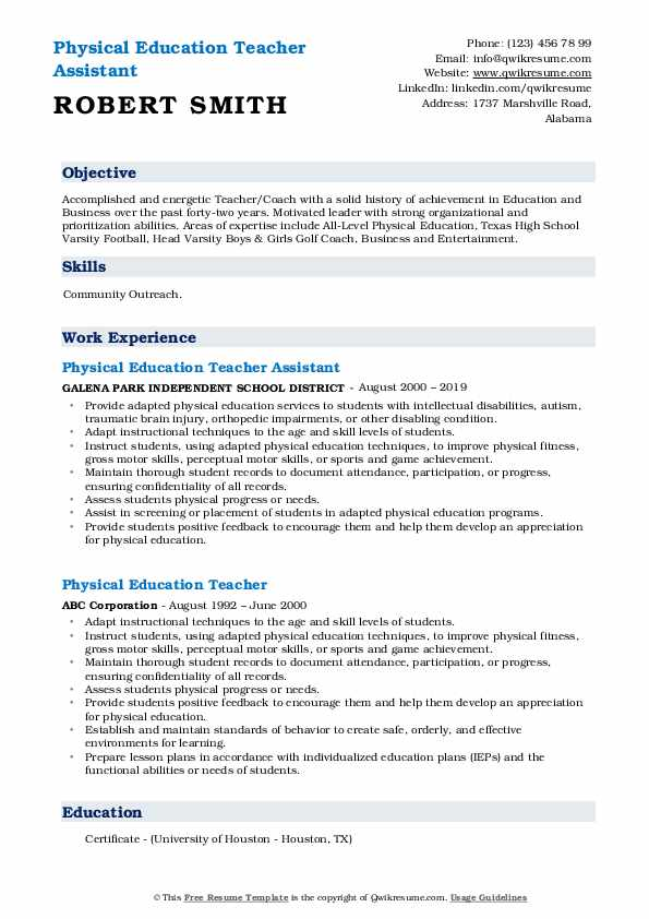 Physical Education Teacher Assistant Resume Format