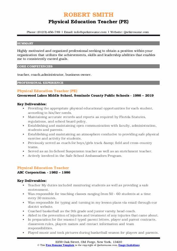 Physical Education Teacher (PE) Resume Template