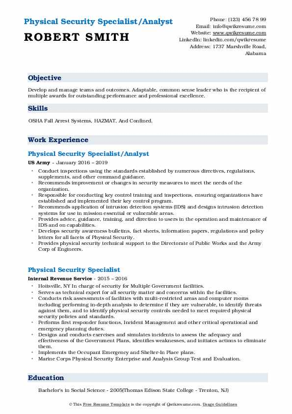 physical security specialist resume samples