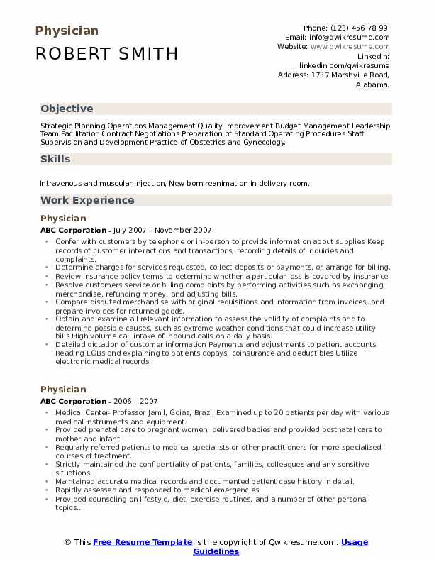 Physician Resume Format