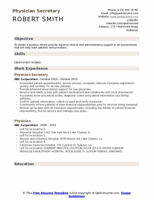 Physician Secretary Resume Model