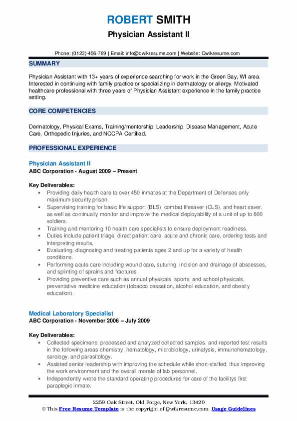 physician assistant resume samples