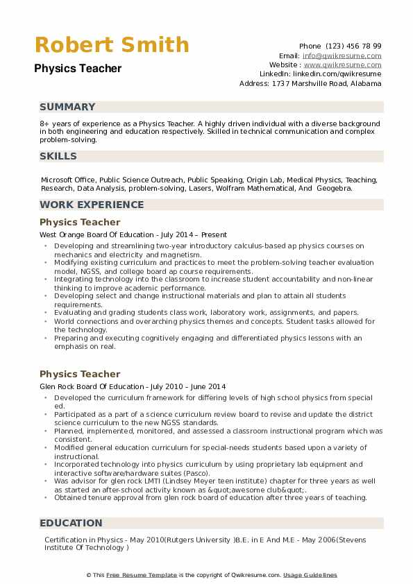 Physics Teacher Resume example
