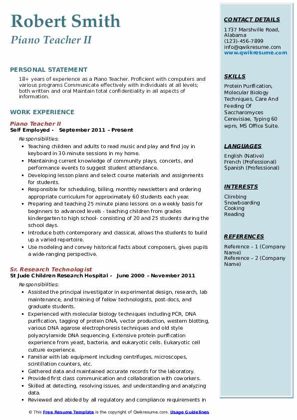Piano Teacher II Resume Example
