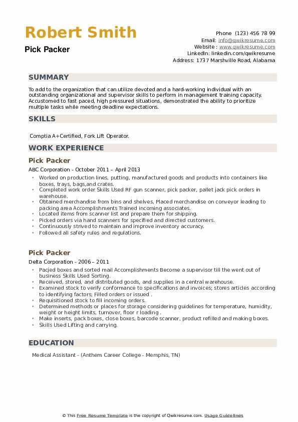 Pick Packer Resume example